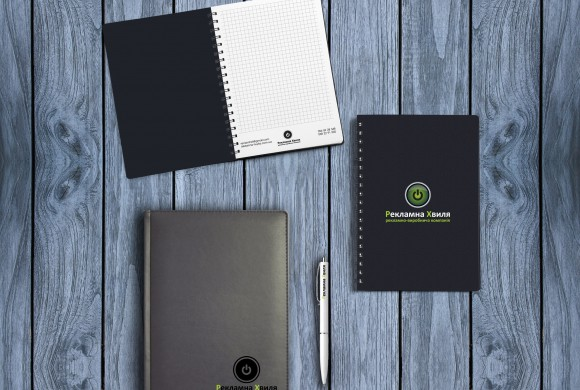Блокноти та щоденники