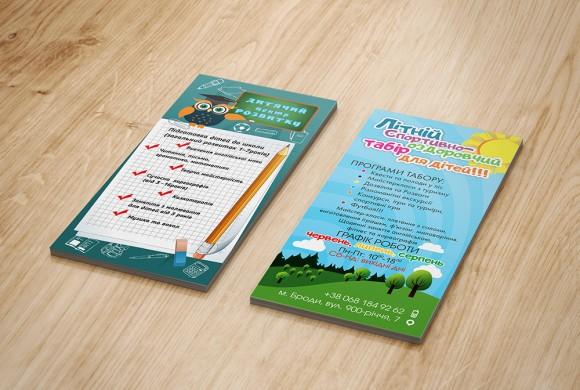Флаєра та листівки А4
