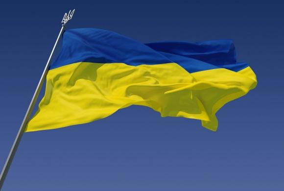 Друк прапорів