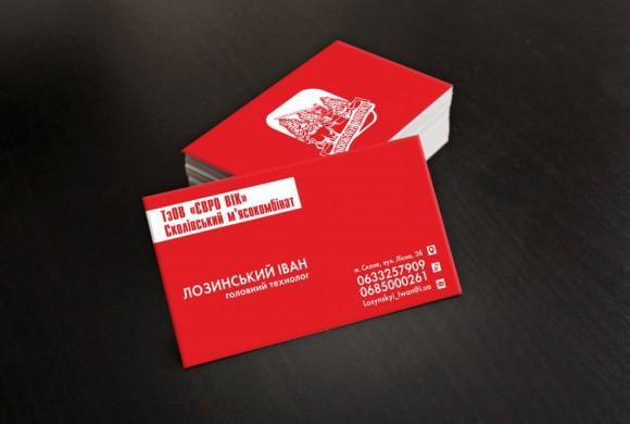 Візитка на дизайнерському картоні